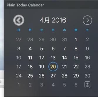 Plain_Today_Calendar1