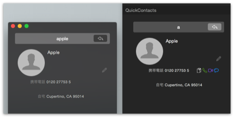 QuickContacts
