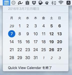Quick_View_Calendar