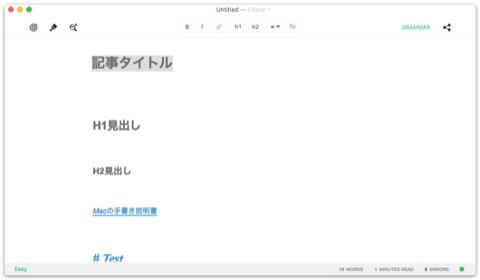 Refly_Editor