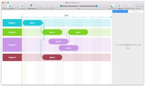 Roadmap_Planner