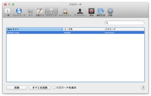 Safari6_6