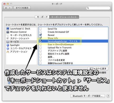 ServiceAppleScript2