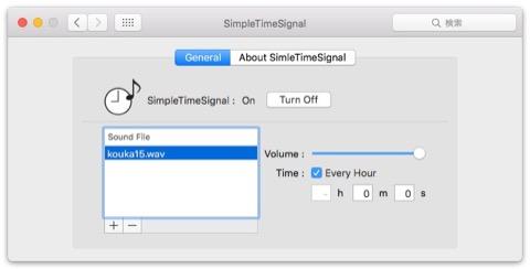 SimpleTimeSignal