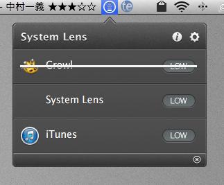 System_Lens