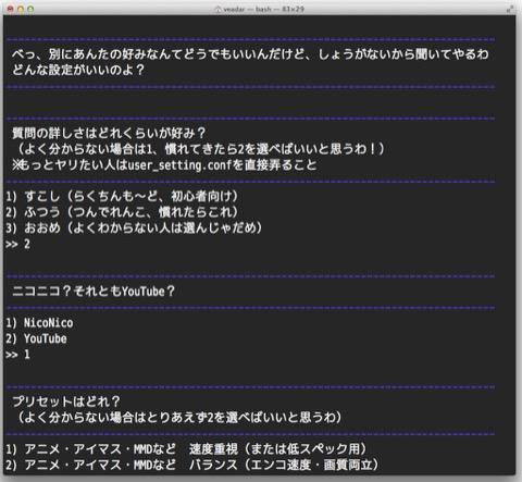 TDEnc2_2