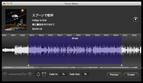 Tones_Maker