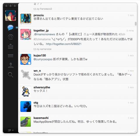 Twitter for Mac1