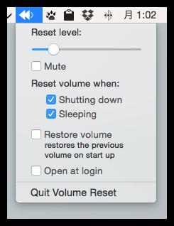 Volume_Reset