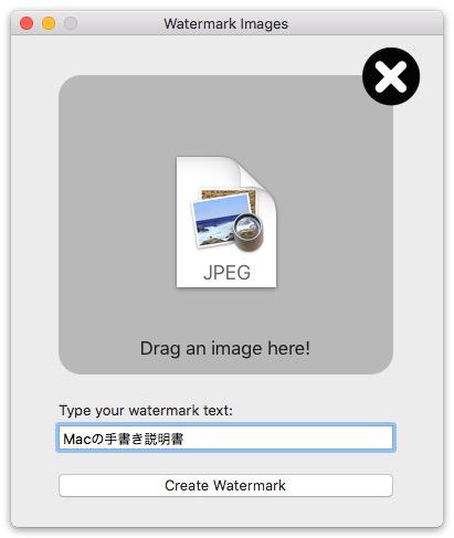 Watermark_Images1