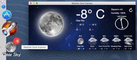 Weather_Dock_Express1