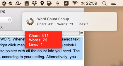 Word_Count_Popup