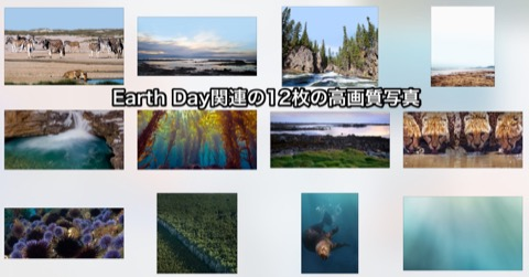 apple_earth_day