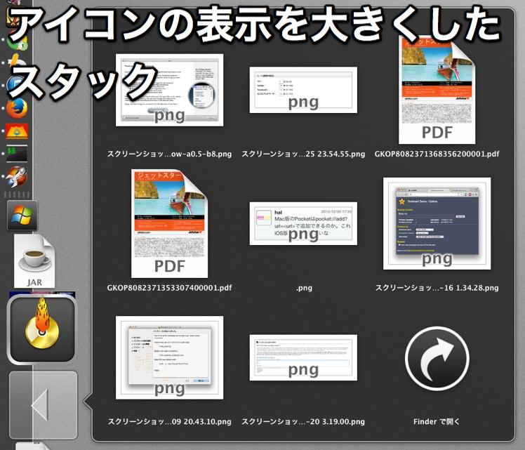 bigicon_stack.jpg
