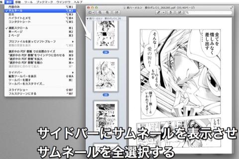 crop_pdf2