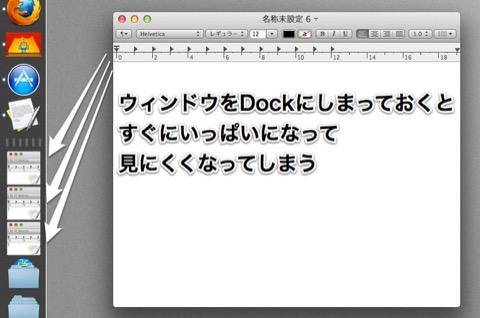 dock_extra1