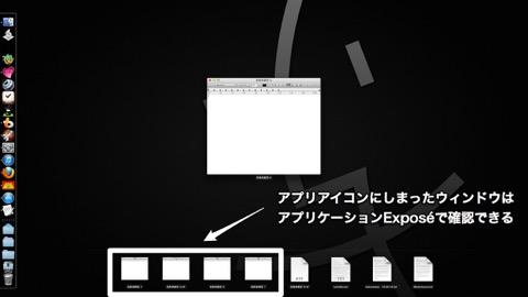 dock_extra3
