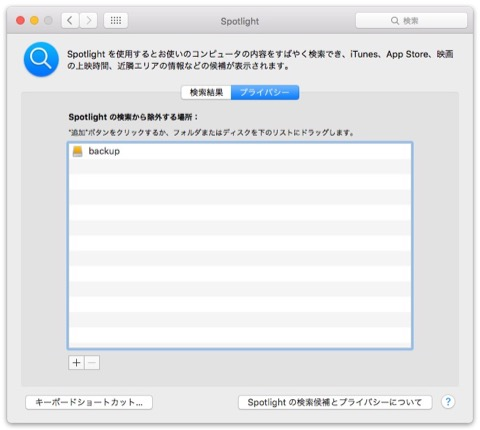 eject_removable_device4