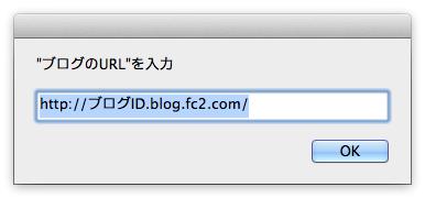 fc2_upload_image2