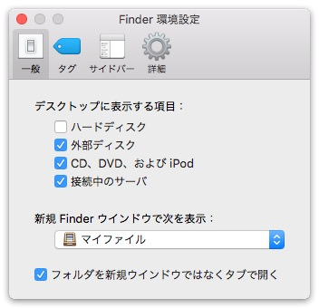 finder_new_window