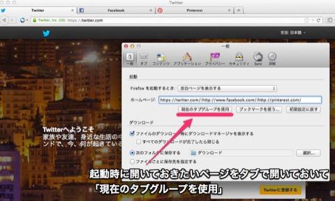 firefox_tab_homepage