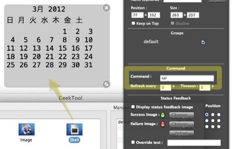 geektool_calendar1