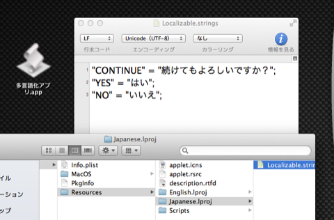 how_to_localize2