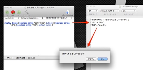 how_to_localize3