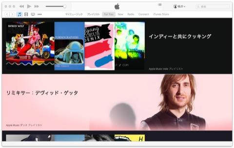 iTunes_Music.jpg