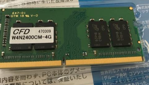 imac5k_memory5.jpg