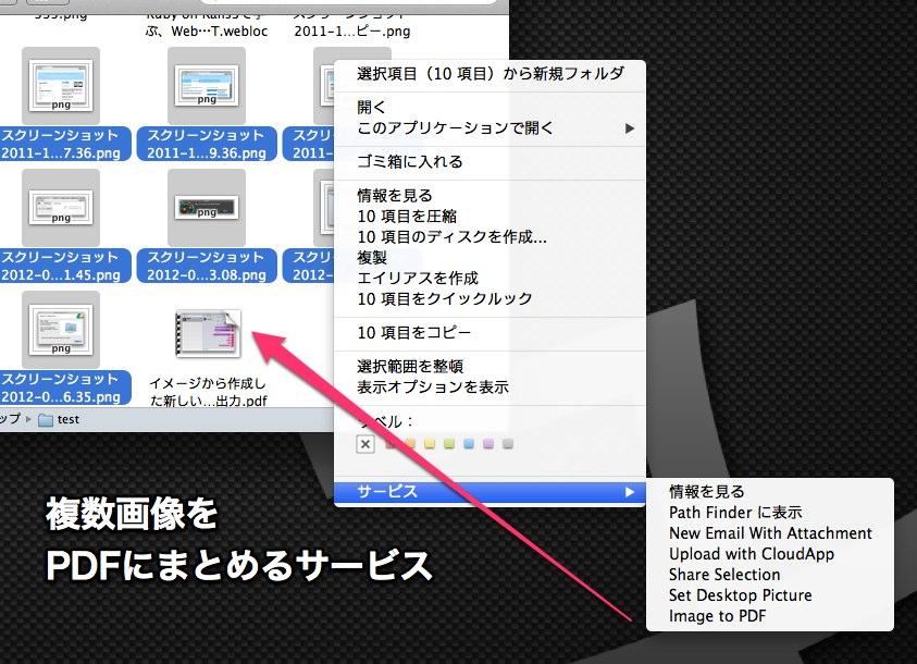 pdf ダウンロードやり方 mac