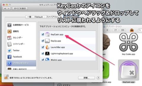 keycastr_marverics