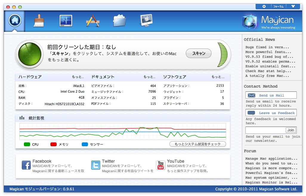 FormatMatch.jpg