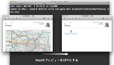 mail_preview_off