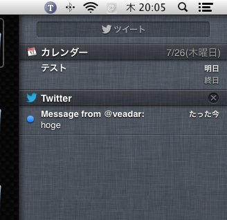 notification_center1