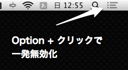 notification_center_enable2