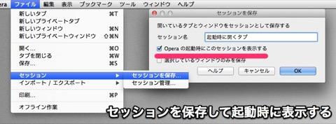 opera_tab_homepage