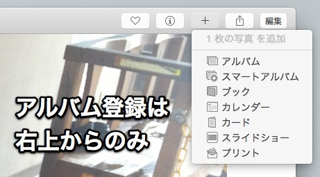 photos3