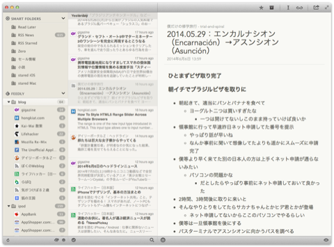 reeder_vs_readkit4