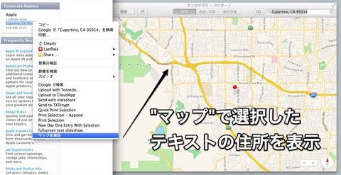 safari_maps1