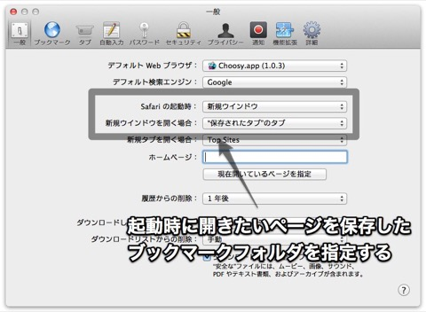 safari_tab_homepage2