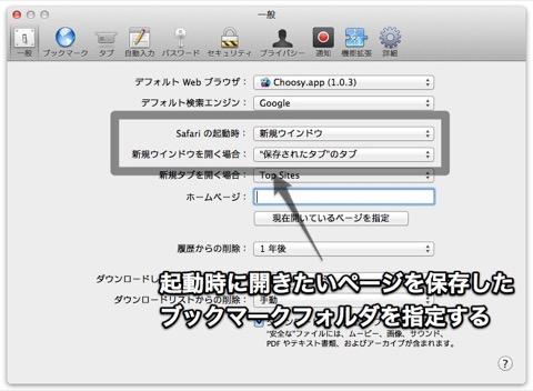 safari_tab_homepage2