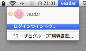 screen_lock_fastuser1