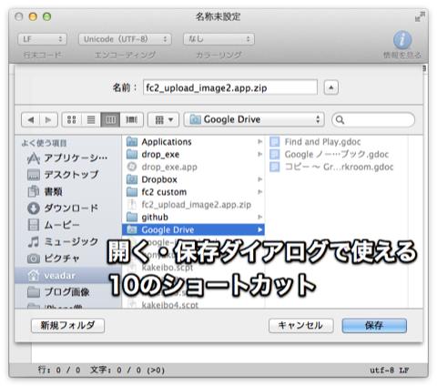 sheet_dialog_tips