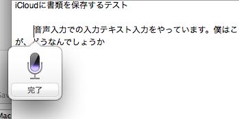 speech_input1