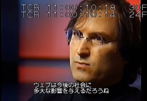 steve_jobs_interview