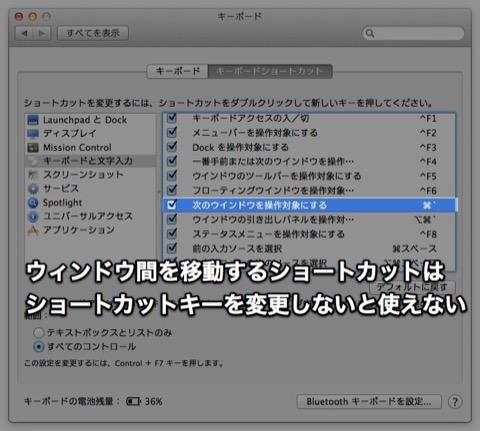 window_shortcut_change