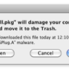 MacDefenderなどのマルウェア対策を施した『セキュリティアップデート 2011-003』