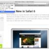 Safari 6の特に目立った変更点