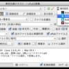 青空文庫形式のテキストファイルをePub3形式に変換『AozoraEpub3』